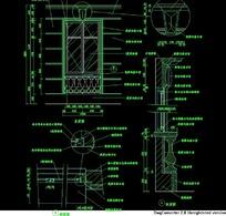 欧式窗材料设计图