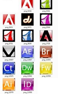 Adobe系列软件psd图标