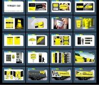 东景国际尚层VI设计模板PSD分层素材