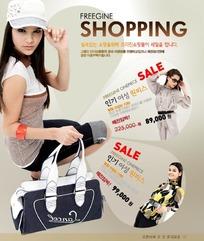 国外购物宣传单页设计模版