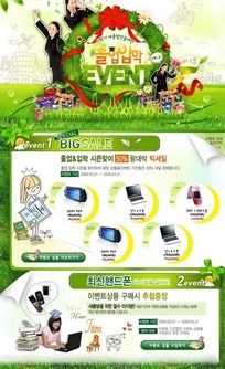 韩国风格商务数码企业模板