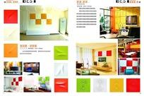 家居装饰彩砖宣传画册PSD分层素材