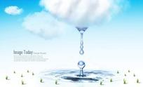 节约用水创意广告PSD分层素材