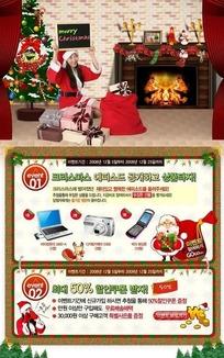 圣诞促销活动网站网页模板