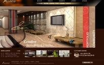 室内装饰企业网页设计模版
