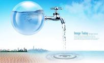 珍惜水资源创意广告PSD分层素材