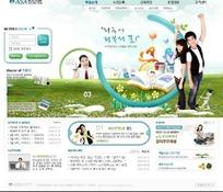 教育培训网页模板