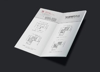 原创现代中式户型图折页效果