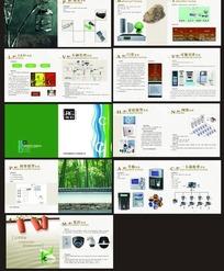 安保系统画册设计PSD