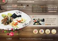 韩国特色美食网页素材
