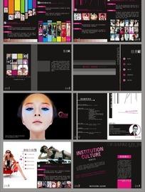 身体形象设计公司宣传画册