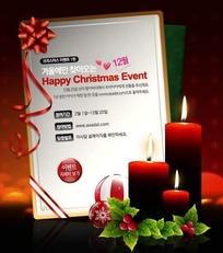 韩国圣诞礼品促销网页模板