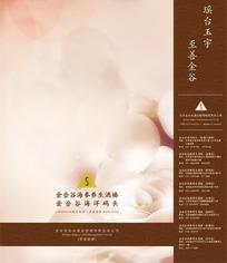 金合谷中国风梦幻花朵月饼包装袋