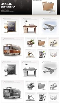 商务办公网页图标素材