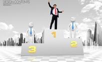 站在领奖台上欢呼的商务人物psd分层素材