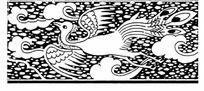 雕刻图案的凤纹