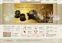 韩国茶行业网站网页模版