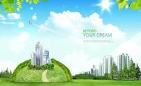 绿色城市环保素材