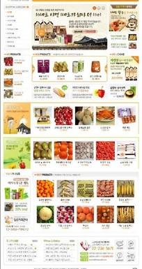 水果商店网站设计模板