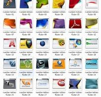 网页水晶软件图标psd