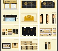 星架码头企业VI设计  门头   大厅  导示牌   手提袋   胸牌    名片    车体广告  道旗    矢量素材
