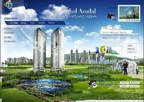 韩国景观设计行业网页模板