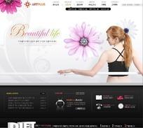 韩国美容健身网页模板