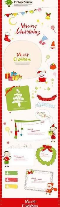圣诞红色网页模版
