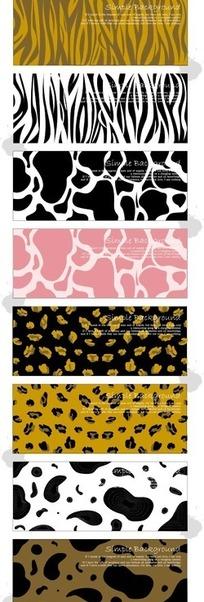 动物纹理花样素材