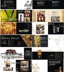 室内设计画册