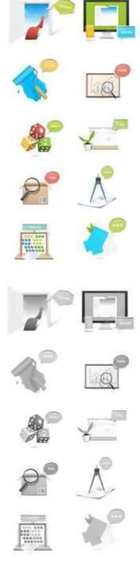 办公用品网页 图标