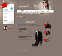 时尚女性用品网页模版