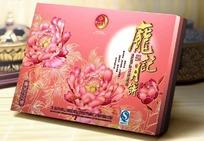 一款粉色系月饼包装