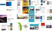 汇报材料企业宣传画册