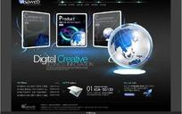数字创意网页模板