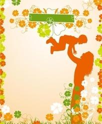 母子俩花草藤蔓花朵