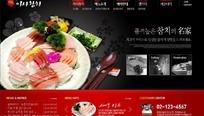 韩国料理行业网页模版