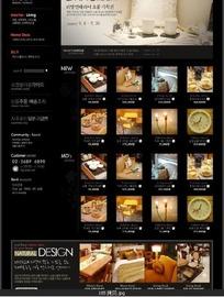韩国装饰机构网站网页模版