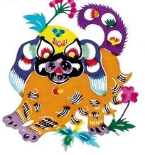 中华剪纸-生肖狗