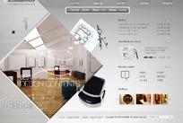 韩国室内家居装饰网站网页模版