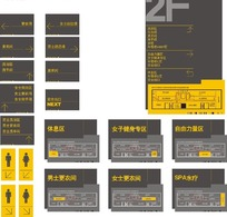 超市二楼分布图CDR文件