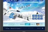韩国滑雪运动俱乐部网站网页模板