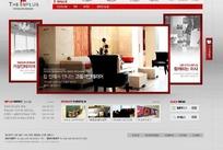 韩国家居装饰行业网页模版