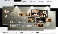 韩国室内装饰公司网站网页模板