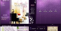 韩国室内装饰企业网站网页模板