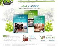 韩国室内装饰行业网站模版