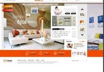 韩国室内装饰行业网站网页模版