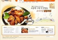 韩国时尚美食网站网页模版