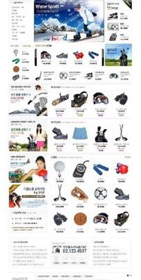 韩国运动装备销售网站网页模板