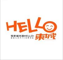 HELLO �|��¥�̷��ز��־